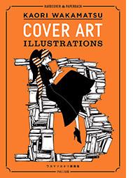 KW_cover_web2.jpg