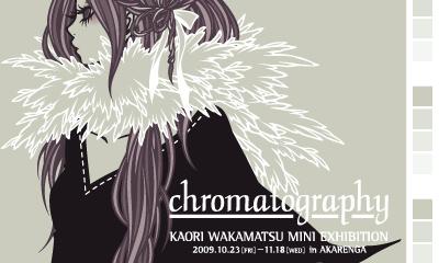 chroma_DM.jpg