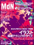 mdn_blog.jpg
