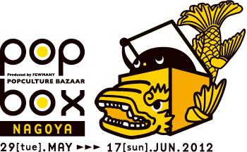 popbpx-nagoya.jpg