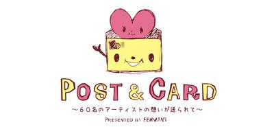 post_ctenblog.jpg